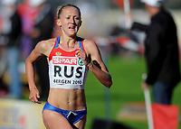 Friidrett<br /> 19. juni 2010<br /> Fana Stadion , Bergen , Norway<br /> European team championships<br /> 3000 m Steeplechase Woman<br /> Yuliya Zarudneva , RUS<br /> Foto : Astrid M. Nordhaug