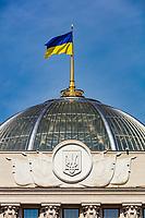 Verkhovna Rada  Landmark parlement of Kiev Ukraine Europe