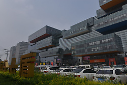 August 22, 2017 - Shenyan, Shenyan, China - Shenyang, CHINA-22nd August 2017: (EDITORIAL USE ONLY. CHINA OUT) A building of 'piled containers' can be seen in Shenyang, northeast China's Liaoning Province. (Credit Image: © SIPA Asia via ZUMA Wire)