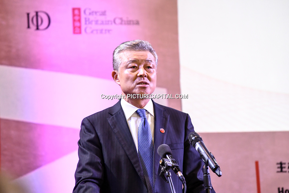 Speaker H.E. LIU Xiaoming at China-UK United We Stand together to fights the #Covid19 at Guildhall, on 28th February 2020, London, UK.
