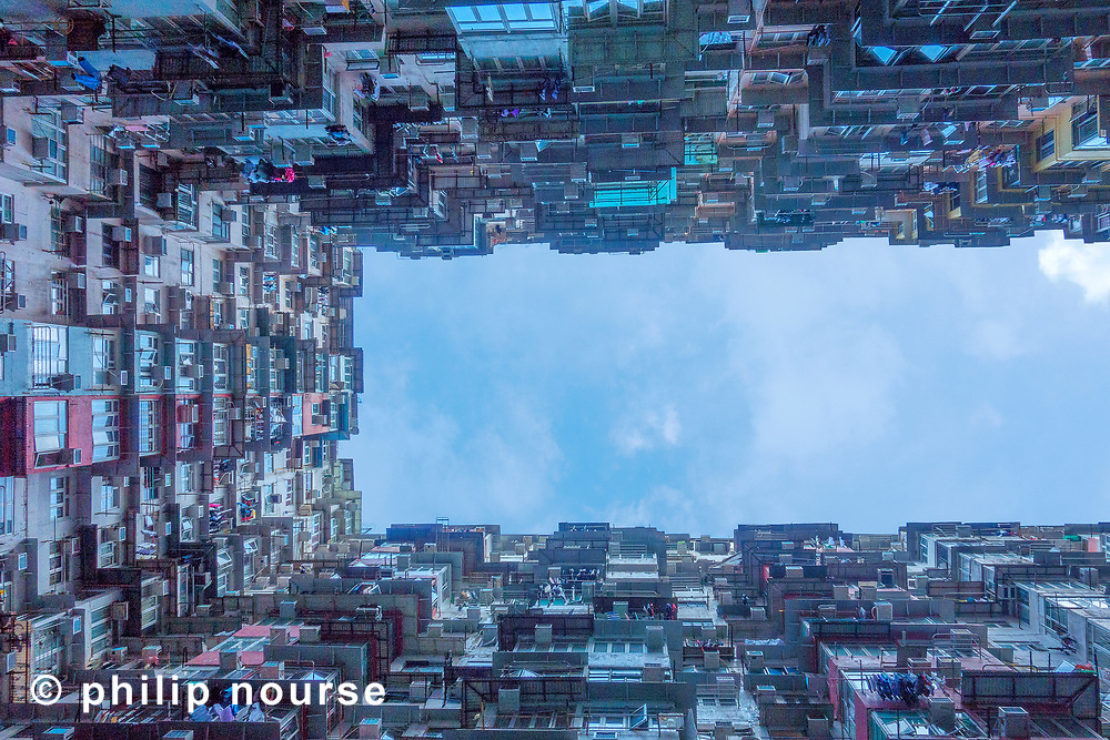 Yick Fat Building, Quarry Bay