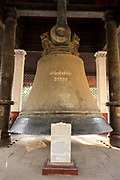 The Mingun Bell is located north of Mandalay on the western bank of the Irrawaddy River. It was the heaviest (nearly 90 tons) functioning bell in the world at several times in history.