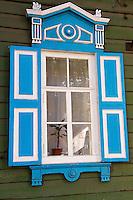 Russie, Federation de Irkoutsk, Irkoutsk, architecture de bois. // Russia, Irkoutsk federation, Irkoutsk, wooden architecture