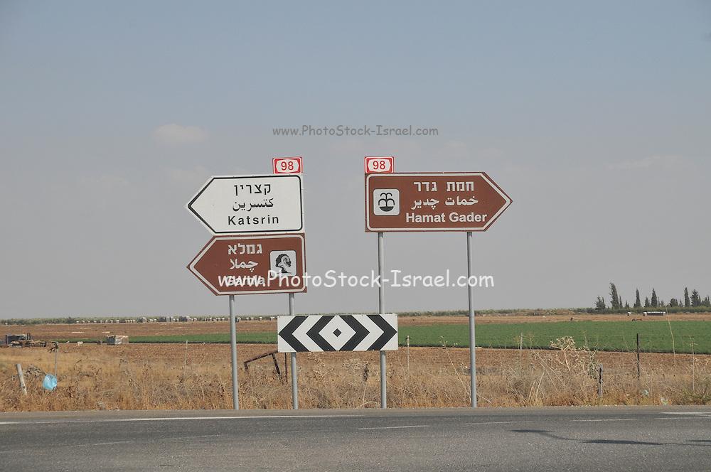 Israel, Golan Heights, roadsigns