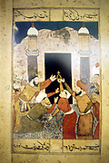 Pilgrims at Mecca. Illustrated page from a copy of the 'Koran'