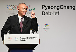 BEIJING, June 5, 2018  Cai Qi, the president of the Beijing 2022 Organizing Committee, speaks at the opening session of the PyongChang 2018 Debrief meeting in Beijing on June 4, 2018. The PyeongChang 2018 Debrief started at the headquarters of the Beijing Organising Committee for the 2022 Olympic and Paralympic Winter Games on Monday to share expertise, experience, and best practices for hosting the Games. (Credit Image: © Zhang Chenlin/Xinhua via ZUMA Wire)