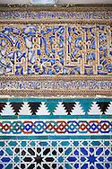Detail of the Arabesque Mudéjar style plaster work of the Patio de las Doncellas (Courtyard of the Maidens) an Italian Renaissance courtyard (1540-72) , Alcazar of Seville, Seville, Spain