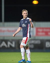 Falkirk's Craig Sibbald cele scoring the winning penalty.<br /> Full time : Falkirk 0 v 0 Cowdenbeath, Falkirk win on penalties after extra time, second round League Cup tie played at The Falkirk Stadium.