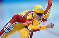 Skøyter: Verdenscup Heerenveen 11.01.2002. Catriona LeMay.<br /><br />Foto: Ronald Hoogendoorn, Digitalsport