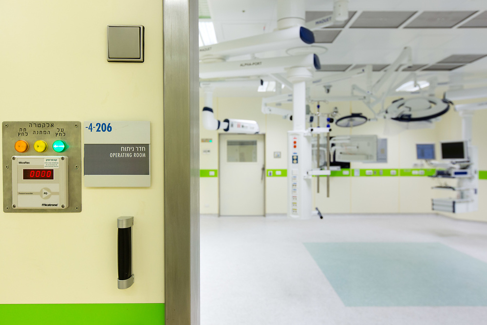 The entrance to an operating room inside the new operating department at the Hadassah Ein Kerem Medical Center in Jerusalem, on January 10, 2016.