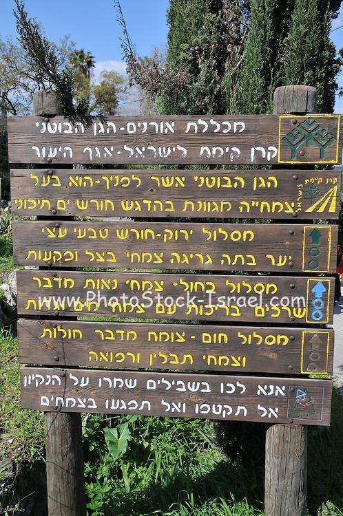 Botanical garden Oranim collage, Israel