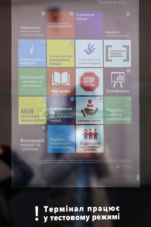 March 26, 2019 - Kyiv, Ukraine - Information terminal for efficent police-citizen cooperation is seen near the entrance to the National Police HQ in Kyiv, capital of Ukraine, March 26, 2019. Ukrinform. /VVB/ (Credit Image: © Danil Shamkin/Ukrinform via ZUMA Wire)