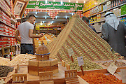 Israel, Jerusalem, Old City spice shop