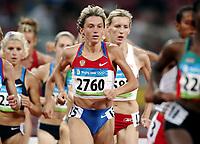 Friidrett Olympiske Leker / OL / 2008 16.08.2008 <br /> 3000 m steeplechase   Ekaterina Volkova (2760) ,