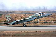 Israeli Air force Fighter jet Boeing F-15I landing