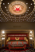 Delegates sit in the Great Hall of the People during the opening session of China's annual National People's congress in Beijing.