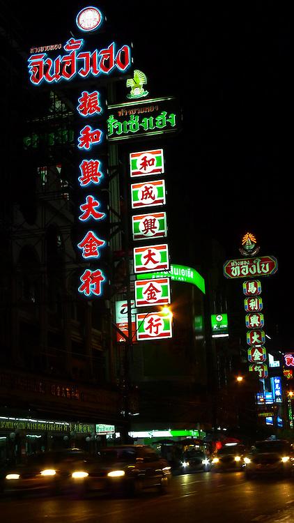 The streets ot Bangkok's Chinatown by night