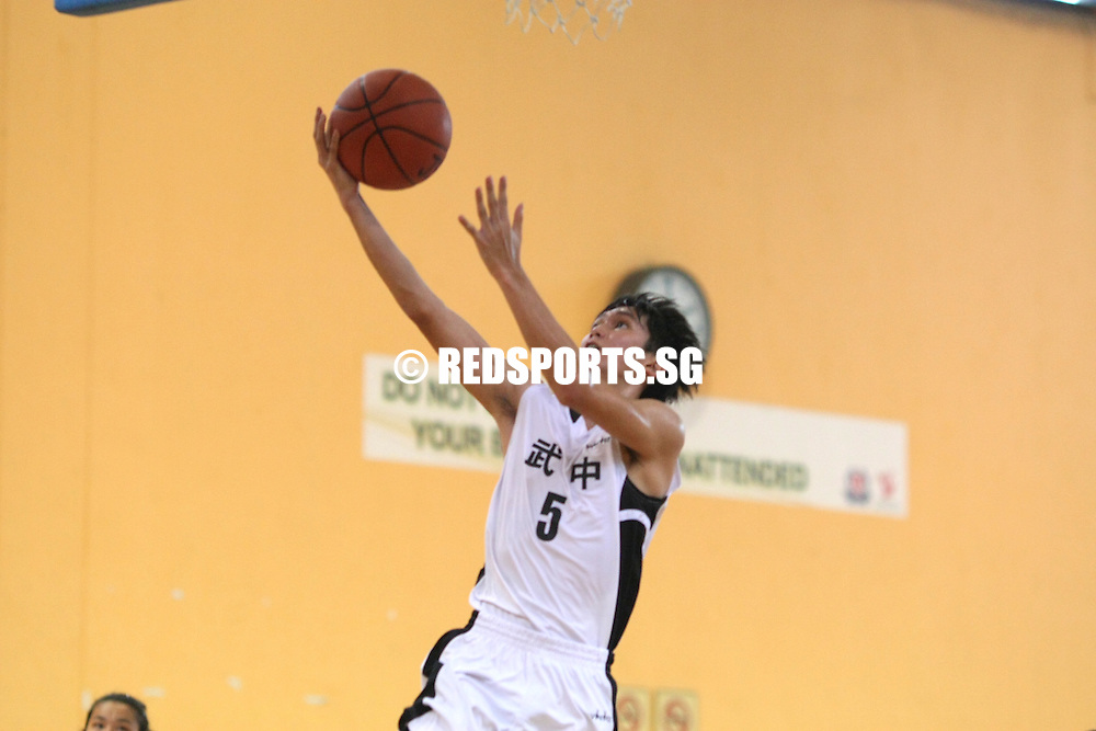 Clementi Sports Hall, Monday, August 19, 2013 – Bukit Panjang Government High beat Bedok Green Secondary 72–28 in their final Round 1 group game of the 2013 National C Division Boys' Basketball Championship.<br /> <br /> Story: http://www.redsports.sg/2013/08/21/national-c-div-bball-bukit-panjang-bedok-green/