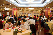 Quanjude Roast Duck restaurant, Wangfujing Street, Beijing, China