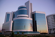 The Ministry of Minerals, Energy and Water Resources (also known as The  Ministry of Mines) in Gaborone, Botswana.