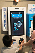 Telephone alipay cashless<br /><br />Hema mega supermarket stores offer a mixture of online and immediate purchase. online goods can arrive fresh within 30 minutes of ordering. Staff literally run around the stores armed with digital decoders collecting customers online orders for fast delivery.