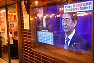 Japanese Prime Minister Abe resigns 8-28-2020