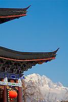 Chine. Province du Yunnan. Ville de Lijiang. Patrimoine mondial de l'UNESCO. Residence de la famille Mu. // China. Yunnan province. City of Lijiang. UNESCO World Heritage. Mu family residence.