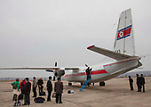 PAEKTU, LAND OF NORTH KOREAN LEGENDS