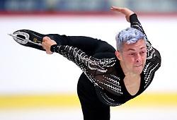 03.12.2015, Dom Sportova, Zagreb, CRO, ISU, Golden Spin of Zagreb, Kurzprogramm Herren, im Bild Adam Rippon, USA // during the 48th Golden Spin of Zagreb 2015 Male Short Program of ISU at the Dom Sportova in Zagreb, Croatia on 2015/12/03. EXPA Pictures © 2015, PhotoCredit: EXPA/ Pixsell/ Igor Kralj<br /> <br /> *****ATTENTION - for AUT, SLO, SUI, SWE, ITA, FRA only*****