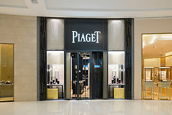 Piaget shop in Dubai Mall United Arab Emirates