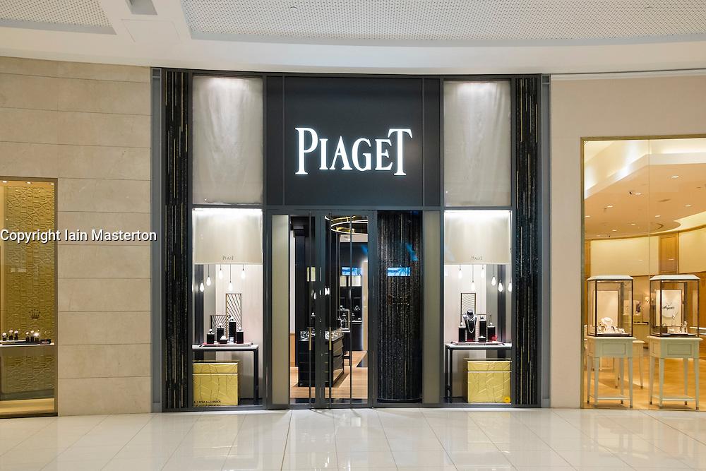 Piaget shop in Dubai Mall United Arab Emirates