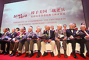 KUNMING, CHINA - SEPTEMBER 06: (CHINA OUT)<br /> <br /> Flying Tiger Veterans Visit The Cultural Relics Exhibition Of The Flying Tigers In Kunming<br /> <br /> Flying Tiger veterans receive the Honorary Citizenship of the city of Kunming during the Ceremony of Conferring the Certificate of Kunming Honorary Citizen on September 6, 2015 in Kunming, Yunnan Province of China. 17 veterans of Flying Tiger received the Honorary Citizenship of Kunming, since they took part in the World War II here in Kunming with Chinese Army.<br /> <br /> The 1st American Volunteer Group (AVG) of the Chinese Air Force in 1941–1942, nicknamed the Flying Tigers, was composed of pilots from the United States Army Air Corps (USAAC), Navy (USN), and Marine Corps (USMC), recruited under presidential authority and commanded by Claire Lee Chennault. The shark-faced nose art of the Flying Tigers remains among the most recognizable image of any individual combat aircraft or combat unit of World War II.<br /> ©Exclusivepix Media