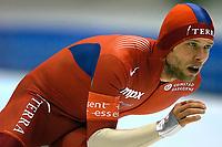 heerenveen world cup schaatsen 5000 meter mannen 11-11-2006