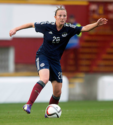 EMBARGOED UNTIL 0900 THURSDAY APRIL 13, 2017 File photo dated 13-09-2014 of Scotland Caroline Weir who is one of the Women???s PFA Players??? Player of the Year 2017 nominees.