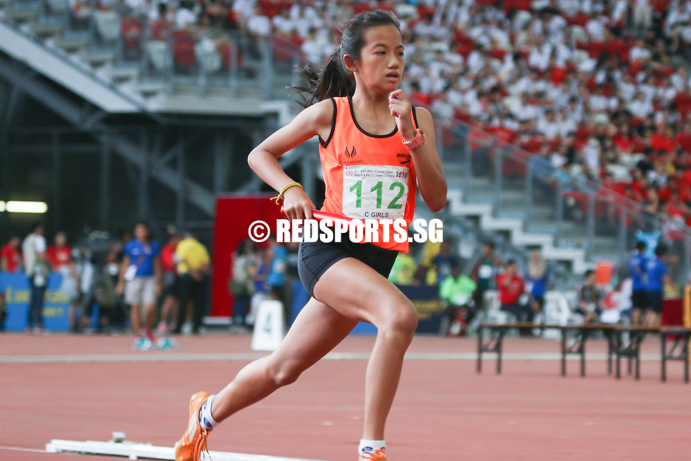 National Stadium, Friday, April 29, 2016 - Nanyang Girls' High (NYGH) won the C Division Girls' 4x400m relay final at the 57th National Schools Track and Field Championships.<br /> <br /> The quartet of Ngoh Ye Xin, Woo Ern Xi, Elizabeth-Ann Tan, and Wu Shu Han clocked 4 minutes 17.23 seconds in a fight to the finish.