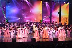 North Korea Orchestra Show - 08 February 2018