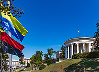 International Center of Culture and Arts with ukrainian and Ukrainian Insurgent Army flag Landmark of Kiev Ukraine Europe