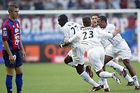 Fotball<br /> Frankrike 2004/2005<br /> Foto: Dppi/Digitalsport<br /> NORWAY ONLY<br /> <br /> SM CAEN v FC ISTRES<br /> 07/08/2004<br /> <br /> JOY MOUSSA N'DIAYE (IST) AFTER HIS GOAL