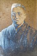 extreme eroding portrait of a man Japan ca 1930s