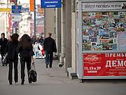 Passanten auf der Prachtstraße Twerskaja mit Blickrichtung auf den Roten Platz in Moskau.<br /> <br /> Passersby at the Tverskaja avenue in the city center of the Russian metropolis viewing direction Red Square.