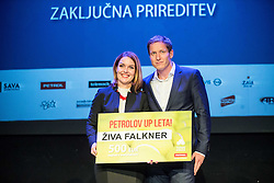Mother of Ziva Falkner at Slovenian Tennis personality of the year 2016 annual awards presented by Slovene Tennis Association Tenis Slovenija, on December 7, 2016 in Siti Teater, Ljubljana, Slovenia. Photo by Vid Ponikvar / Sportida