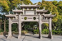 ancient portal gateway gucheng park Shanghai in popular republic of China