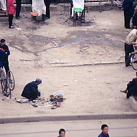 """Xi'an(""""Western Peace"""", Chang`an(Perpetual Peace), Shaanxi Province,  China, PRC,, Middle Kingdom,"""