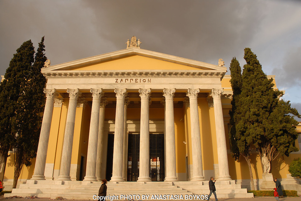 Compare people with monuments!!!<br /> <br /> Zappeion Megaron.