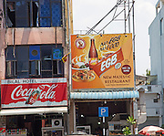 Street advertising signs Galle Road, city centre of Colombo, Sri Lanka, Asia
