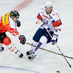 20111214: SLO,  Ice Hockey - Friendly match, Slovenia vs Switzerland