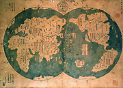 Chinese map of the world dated 1763, claiming to be a reproduction of a 1418 map of Zheng He's (1371-1433) voyages and to prove that Zheng He sailed both to Australia and the Americas.  Many think the map is more likely to be based on 18th century European maps.  Discovered by Lui Gang in 2005.