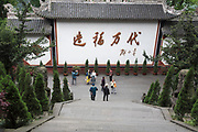 China, Sichuan Province, Dujiangyan city temple building at the irrigation site