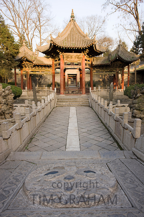 Phoenix Pavilion at the Great Mosque in the Muslim area of Xian, China