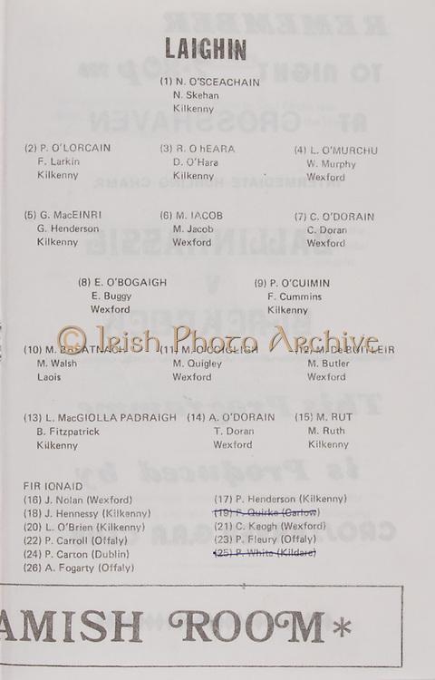 Interprovincial Railway Cup Hurling Cup Final,  07.05.1978, 05.17.1978, 07th May 1978, referee G O'Riain, Munster 2-13, Leinster 1-11, Hurling Team Leinster, F Larkin, Kilkenny, G Henderson, Kilkenny, E Buggy, Wexford, N Skehan, Kilkenny, D O'Hara, Kilkenny, M Jacob, Wexford, W Murphy, Wexford, C Doran, Wexford, F Cummins, Kilkenny, M Walsh, Laois, B Fitzpatrick, M Quigley, Wexford, T Doran, Wexford, M Butler, Wexford, M Ruth, Kilkenny, J Nolan, Wexford, J Hennessy, Kilkenny, L O'Brien, Kilkenny, P Carroll, Offaly, P Carton, Dublin, A Fogarty, Offaly, P Henderson, Kilkenny, P Quirke, Carlow, C Keogh, Wexford, P Fleury, Offaly, P White, Kildare,   Railway Cup Hurling.Munster v Connacht.Pairc Ui Chaoimh.16th April 1978.16.04.1978